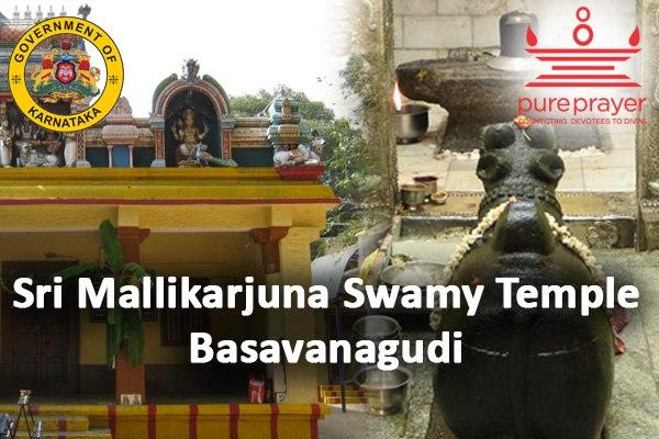 Book Pujas in Sri Mallikarjuna Swamy Temple - Basavanagudi with Pureprayer