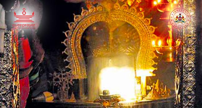 Book Sevas & Pujas in Sri Gavi Gangadhareshwara temple with PurePrayer App
