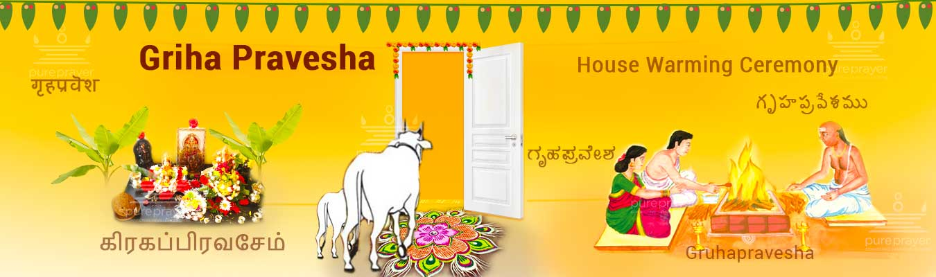 Perform Griha Pravesh Puja Ceremony with Best Vedic Pandit in Bangalore