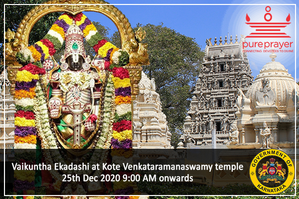 Book Online Sevas in Kote Prasanna Venkataramana Swamy Temple with Pureprayer