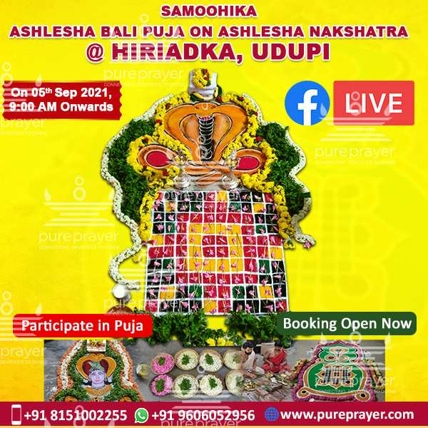Book and participate in Samoohik Ashleshabali Puja Online being organized by PurePrayer on September 05, 2021