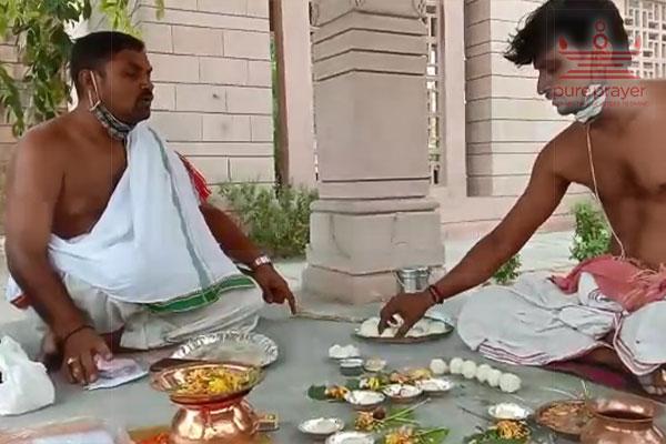 Book and perform Pitru Dosh Nivaran Pujas with best experienced and Vedic Pandits from PurePrayer in Matru Gaya Kshetra