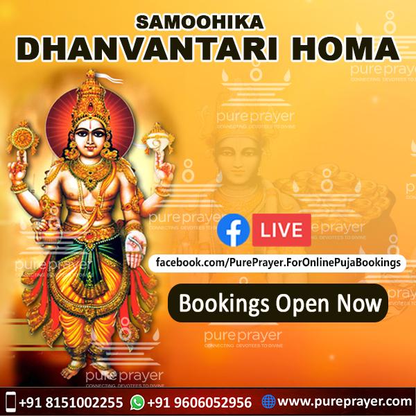 Samoohik Dhanvantari Homa