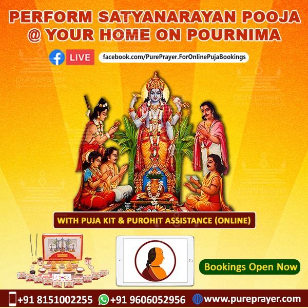 Sathyanarayan Pooja