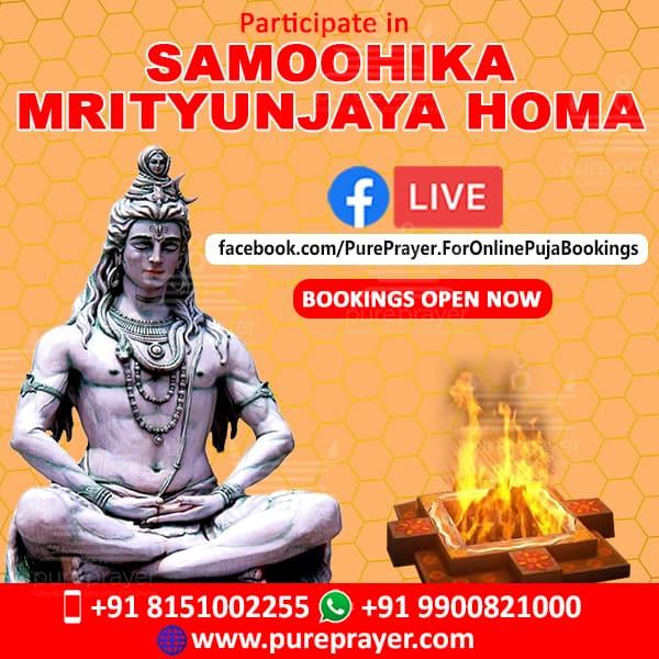 Book and participate in Samoohik Mrityunjaya Homam Online being organized by PurePrayer in Kumbakonam