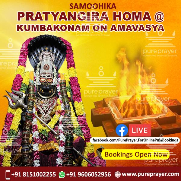Samoohik Pratyangira Homa