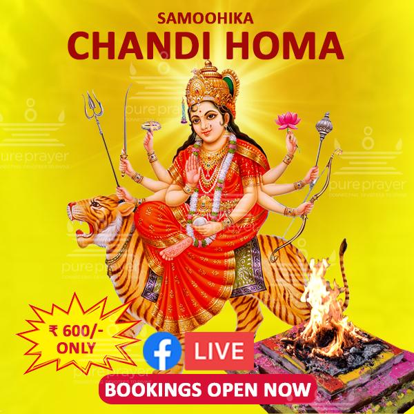 Chandi Hoam