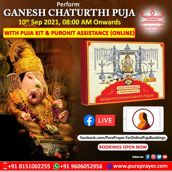 Book and participate in Ganesh Chaturthi Puja Online being organized by PurePrayer on Sept 10, 2021 in the safety of your home