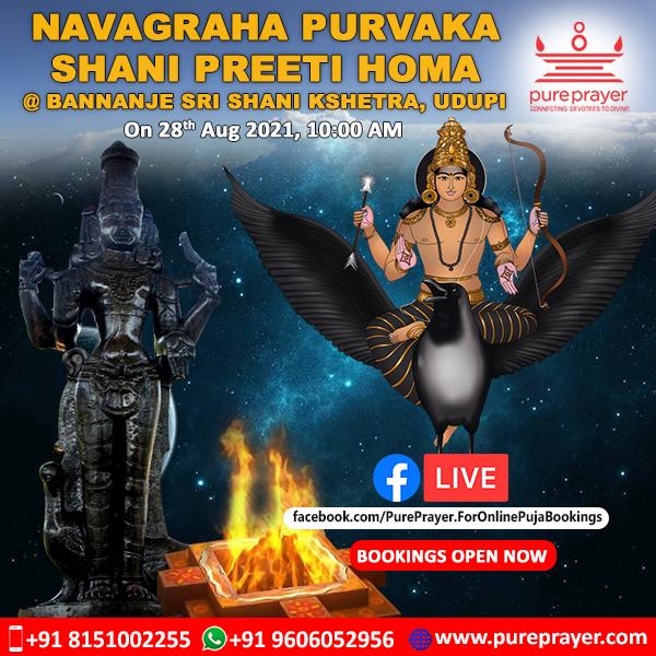 Book and participate in Samoohik Navagrha Purvaka Shani Preeti Homa Online by PurePrayer on Aug 28th, 2021 in Bannanje Sri Shani Kshetra near Udupi