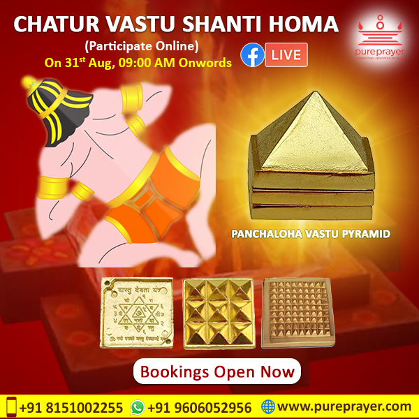 Book and participate in Samoohik Chaturvastu Shanti Homa Online being organized by PurePrayer on Aug 31th, 2021 in Bangalore