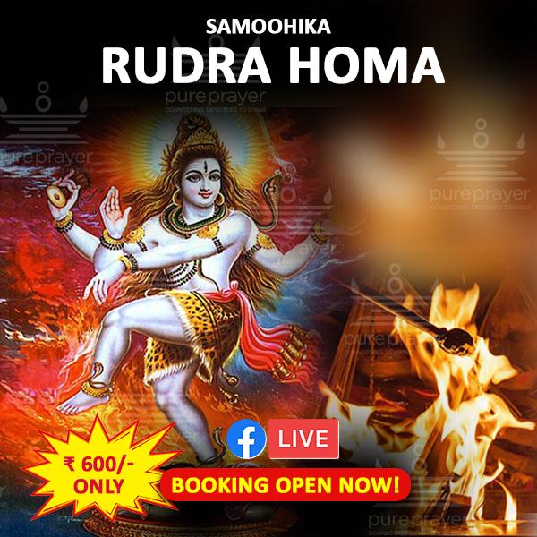 Rudra Homa