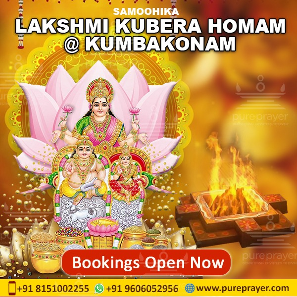 Samoohik Lakshmi Kubera Homam