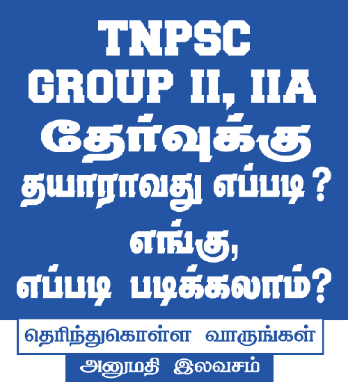 RACE Institute tnpsc group 2 group 2 A