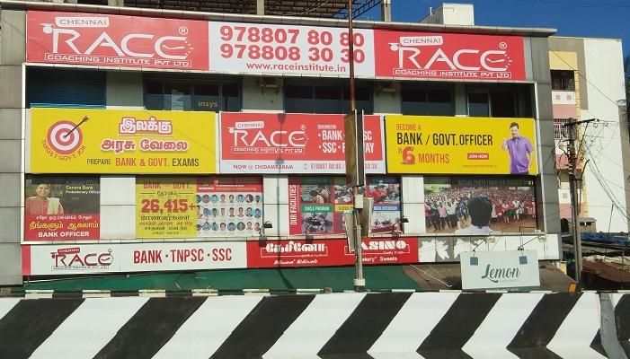 RACE Institute chithambaram Branch1