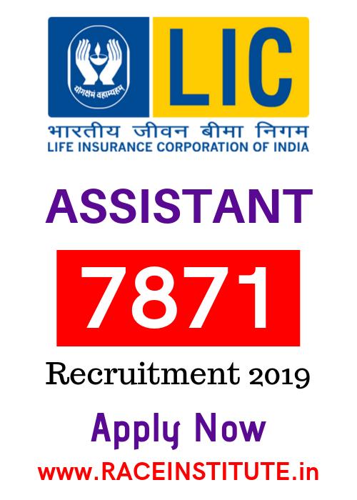 LIC Assistant Recruitment Notification 2019 – 7871 Vacancies