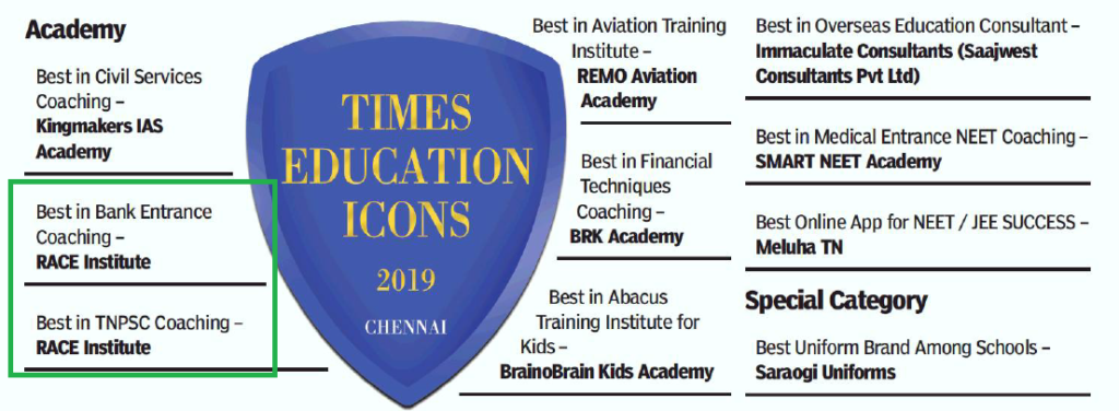 BEST BANK ENTRANCE COACHING AND TNPSC COACHING INSTITUTE - TIMES HONORED RACE INSTITUTE FOR THE SECOND CONSECUTIVE YEAR