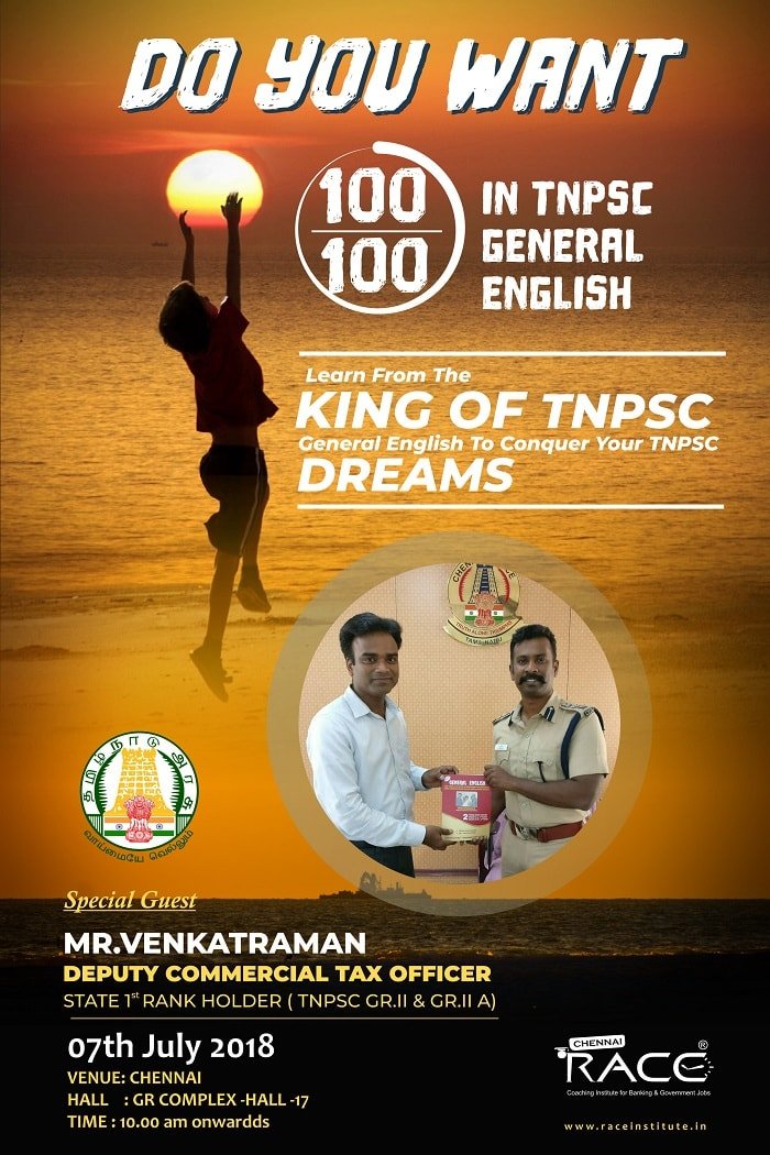 how to score maximum in General English Section in TNPSC Exams