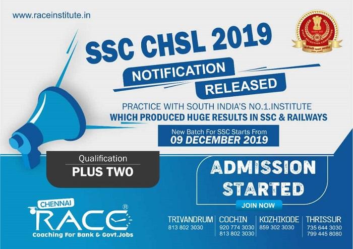 ssc_chsl_2020_recruitment_notification_how-to_crack_ssc_chsl_exam