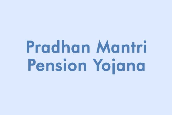 Decoding the benefits of Pradhan Mantri Pension Yojana