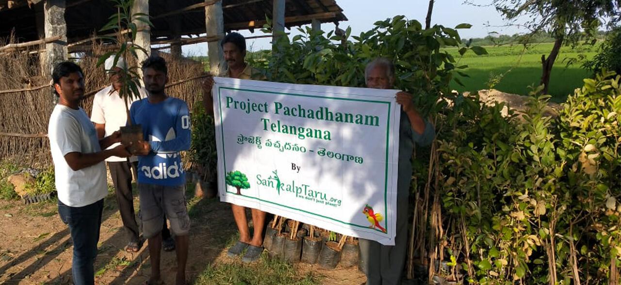 Project Pachadhanam