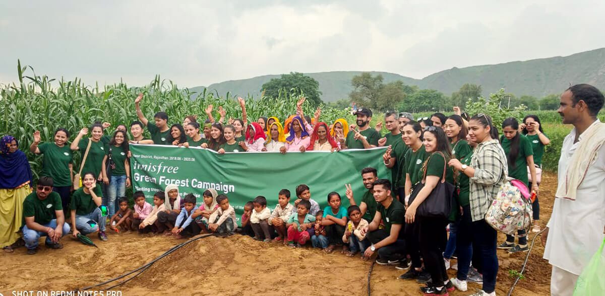 Planting Trees for Future