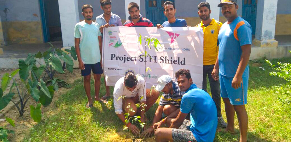 Project Siti Shield