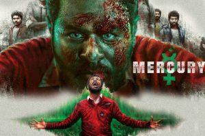 mercure film review