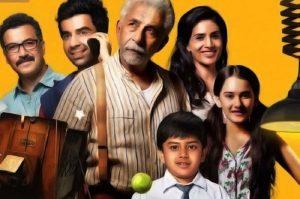 bollywood movie review hope aur hum