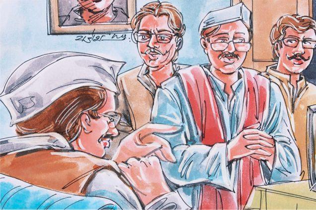 hindi story gayab