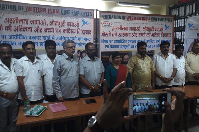 Censor board demanded for Bhojpuri films