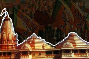 assembly elections and ram mandir