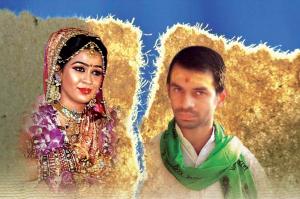politics in india, tej pratap yadav divorce