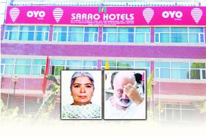 cime news sarao hotel ke maalik