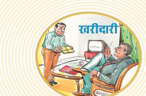 hindi story kharidaar