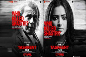 The Tashkent files film review in hindi