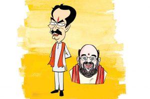 politics in india uddhav ka udham
