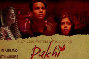 Sachin Guptas Pakhi facing the trouble of censor certification