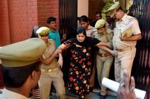 Crime story Lucknow abhijeet Murder case