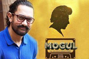 Aamir Khan will join Gulshan Kumar Biopic Mughal again