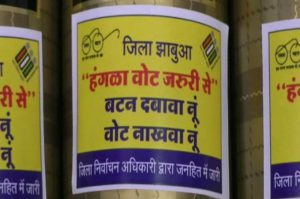 mp jhabua elections: Voting message on liquor bottles