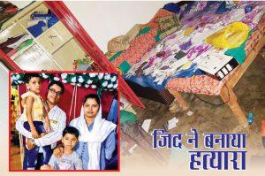 story dharmendra aur chaitanya ka kaisa hai hath
