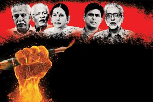 undeclared emergency for the intellectuals