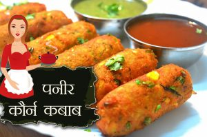 paneer-corn-kabab