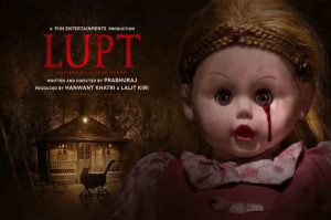 lupt horror movie hindi review