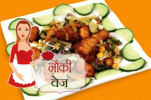 nauki veg hindi recipe nauki veg