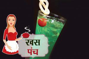 khas sharbat mock tail drinks