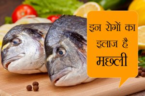 fish health benefits