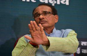 Shivraj Singh Chouhan Slaps His Bodyguard