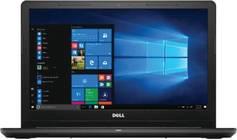 Dell Inspiron (4 GB RAM,1 TB Storage)