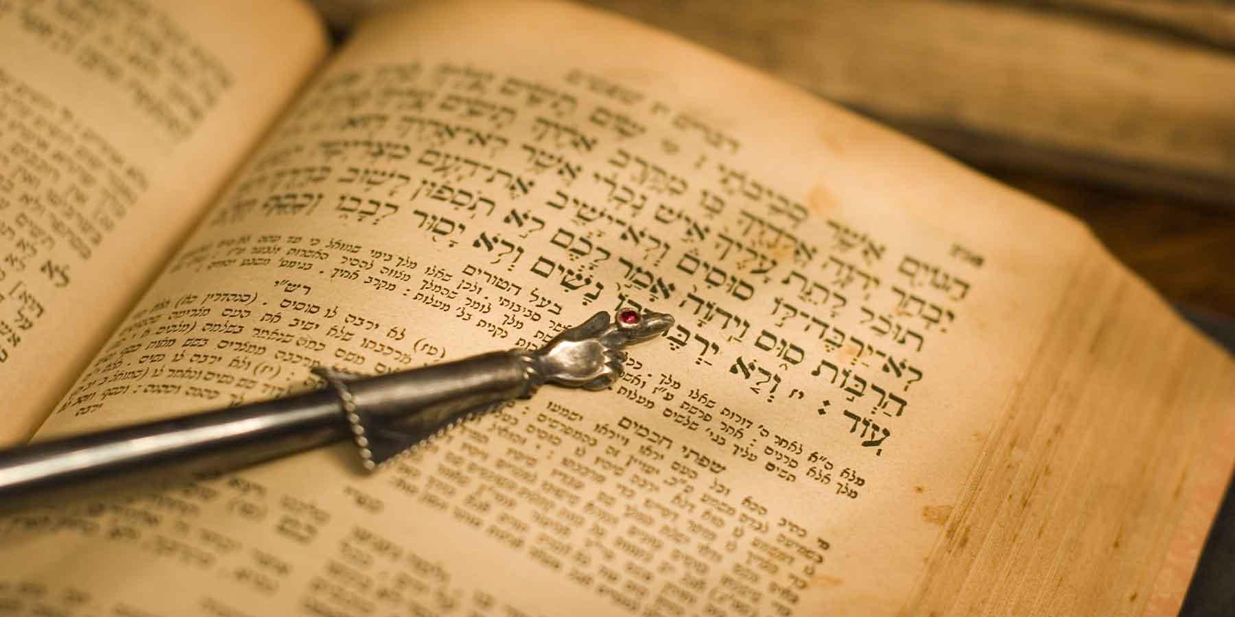 Limitations of scriptures